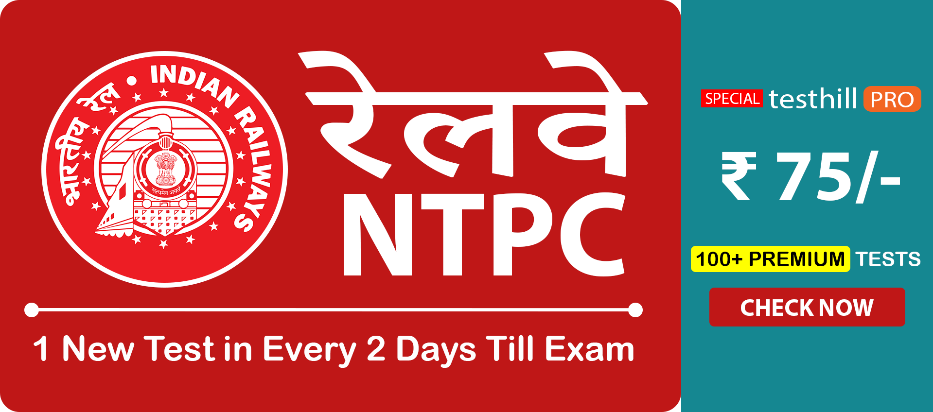 TestHill com - Free Online Test Series of SSC , Gate , Banking Exam